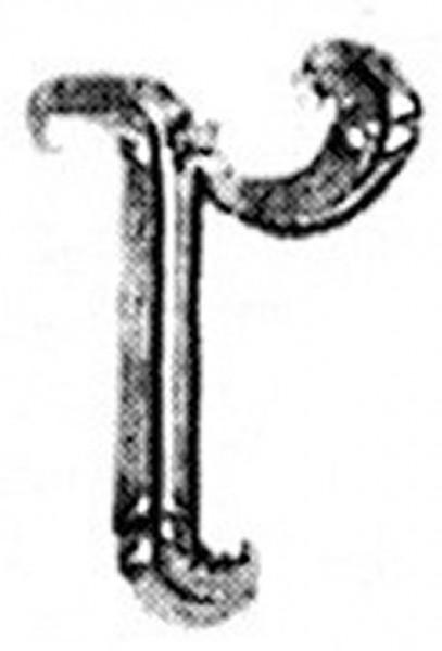 Buchstaben r