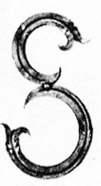 Buchstaben S